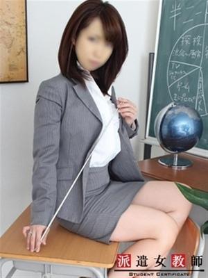 若葉先生(派遣女教師)
