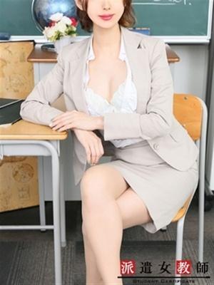 桜子先生(派遣女教師)