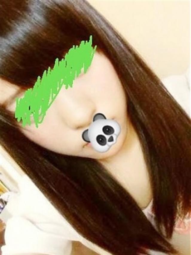 ハニン(HAPPY Salon 愛コス)