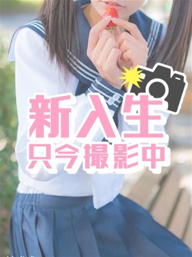 まりん(お願い!舐めたくて学園~蒲田校~)