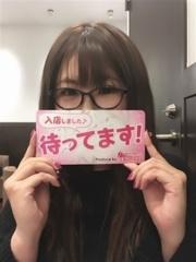 メガネっ娘(新宿 デリヘル)
