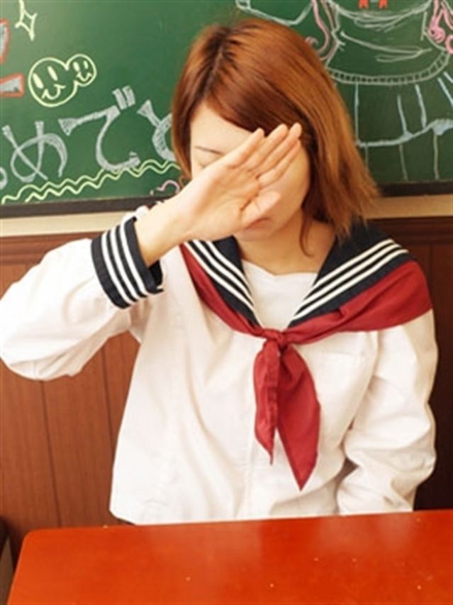 さな(水戸女学院)