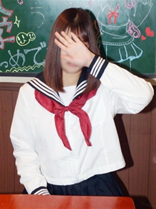 ゆう(水戸女学院)