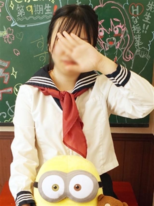 すずか(水戸女学院)