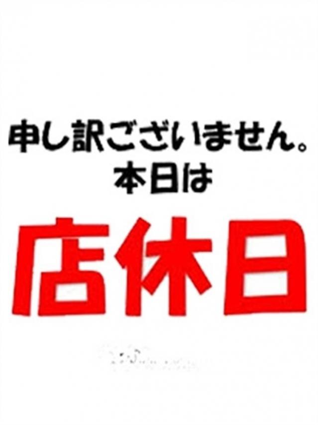 定住日(水戸女学院)