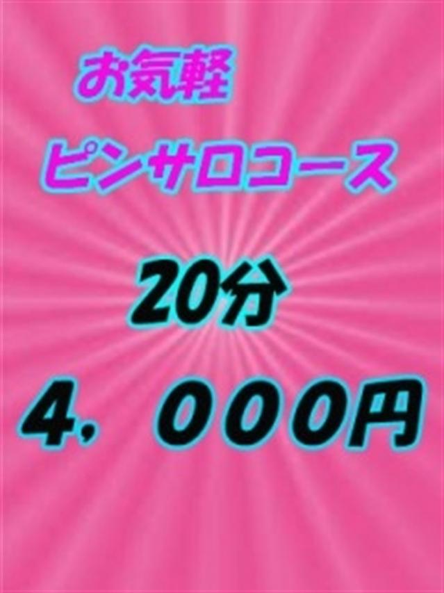 20分4000(水戸女学院)
