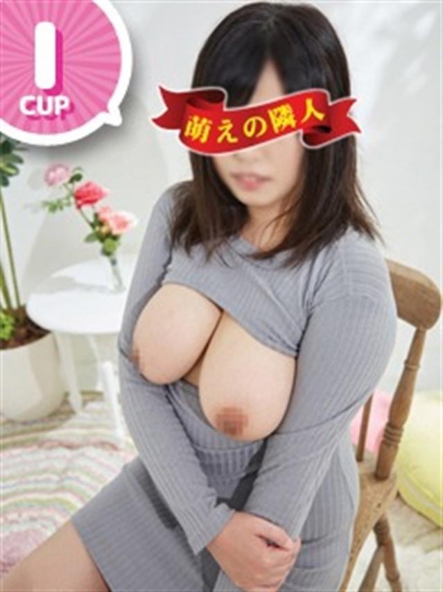 りいな(萌えの隣人 新宿)