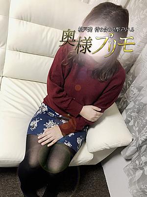 ゆか(奥様 プリモ)