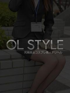 結城まゆ(OLスタイル)