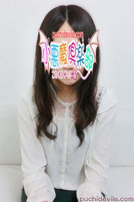 ゆうり(小悪魔倶楽部)