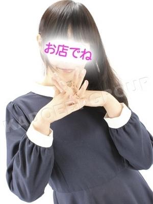 ゆう[早番](渋谷角海老)
