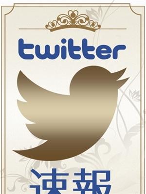 Twitter(東京デザインリング 品川店)