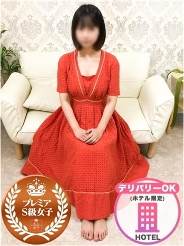 きょうこ(チェックイン素人専門大人女子)