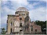 原爆ドームの風景