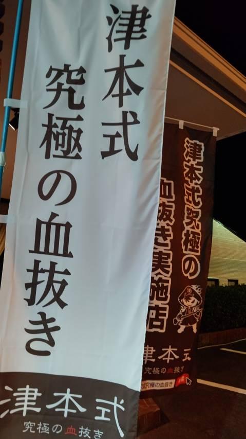 居酒屋にて(*^^*)