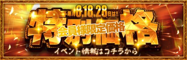 イベントday(*^^*)