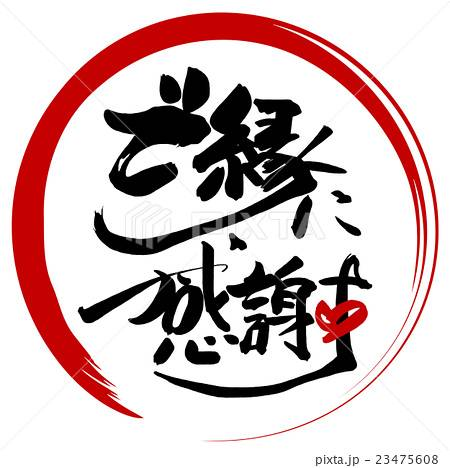 年末のご挨拶(*^^*)