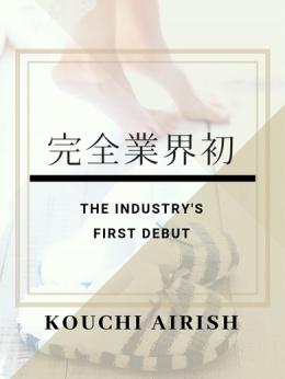 Airish(アイリッシュ)