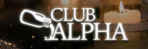 容姿端麗な厳選美女によるアロマエステ&M性感-会員制CLUB ALPHA-(アルファ)-