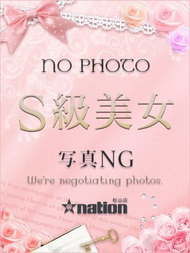 新人・みのり:NET指名ランキング第3位(@nation 松山店)
