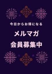 お知らせです(^_-)-☆