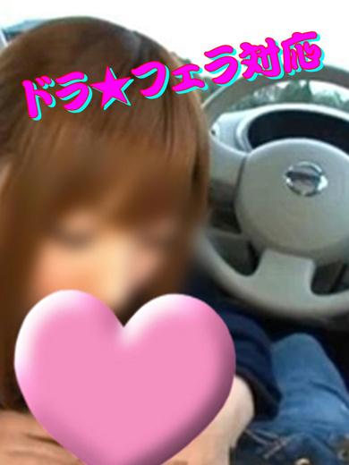 体験・にの☆美乳ロリカワ(@nation 松山店)