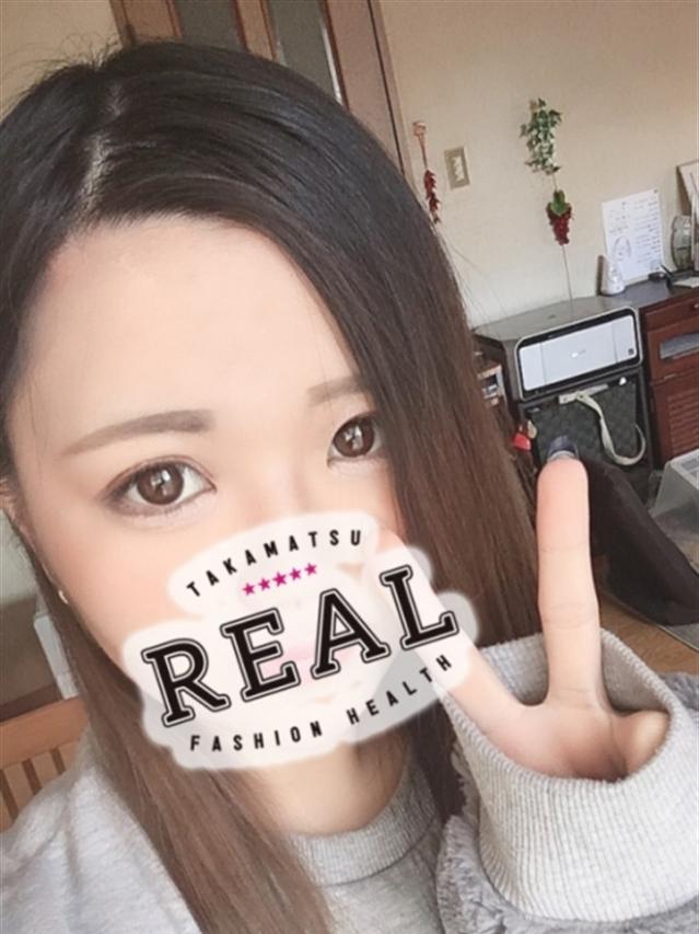 かいり(REAL)