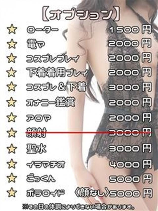 マリア【ラブコース】(エンジェル・ラブ)