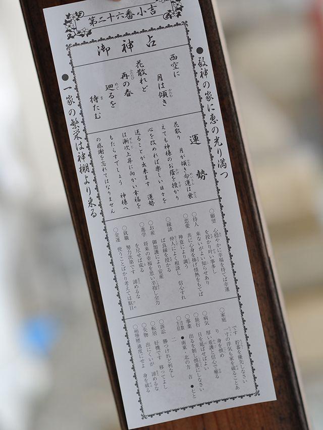 十日エビスで水曜日の朝 (^O^☆♪