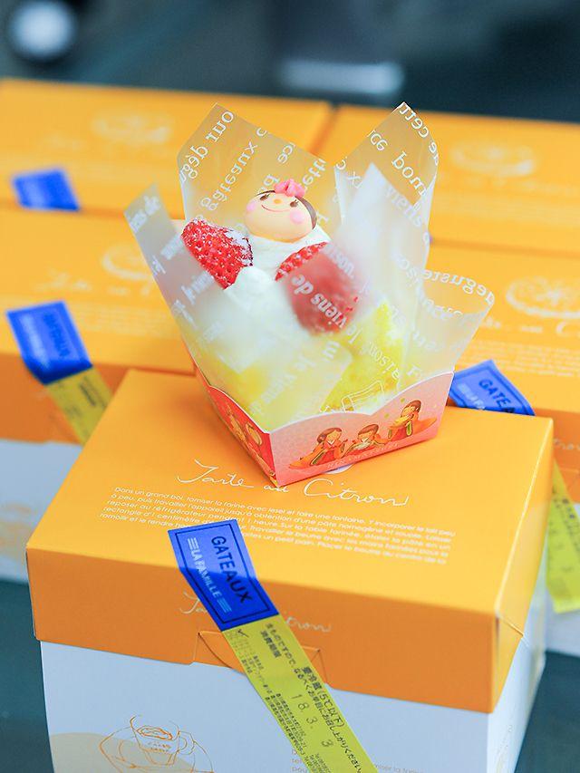 今日は楽しいひな祭り(*^-^)ニコ