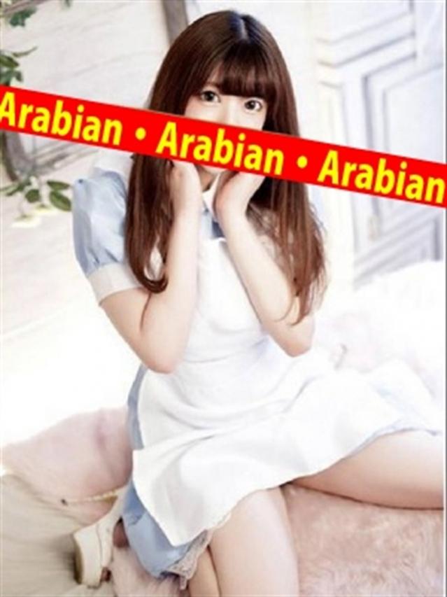ねる♥ハイブリッド泡姫(アラビアンナイト)