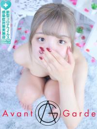 徳島県 デリヘル avant-garde 早乙女 ぴっぴ