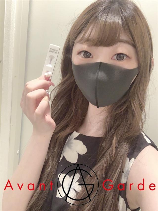 時目木 らん(Avant Garde)