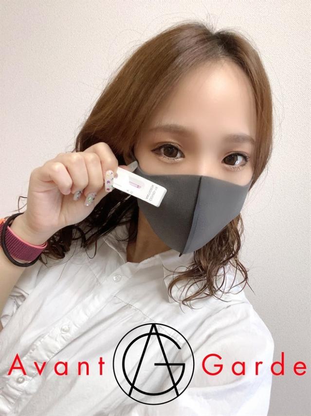神林 みゆ(Avant Garde)