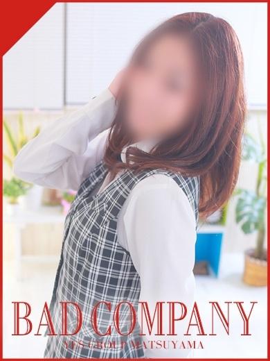 しゅり(イエスグループ バッドカンパニー(BADCOMPANY) 松山店)