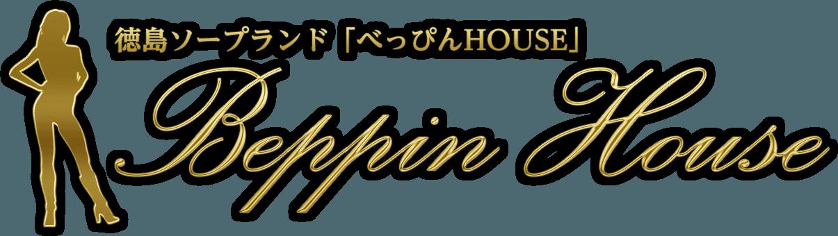 徳島市のソープBeppin house