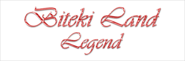 BITEKI LAND LEGEND