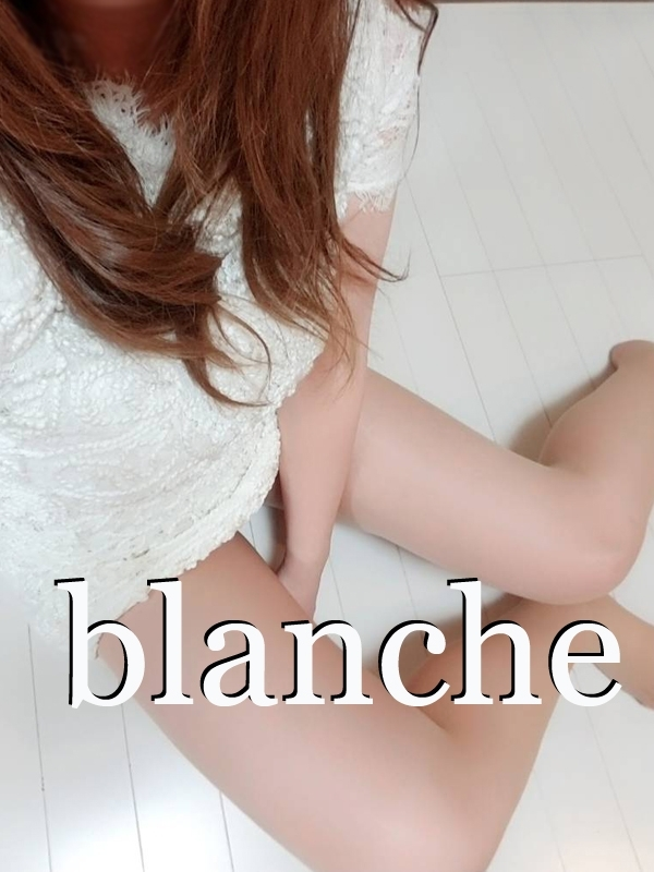 はるかさん31歳(blanche)