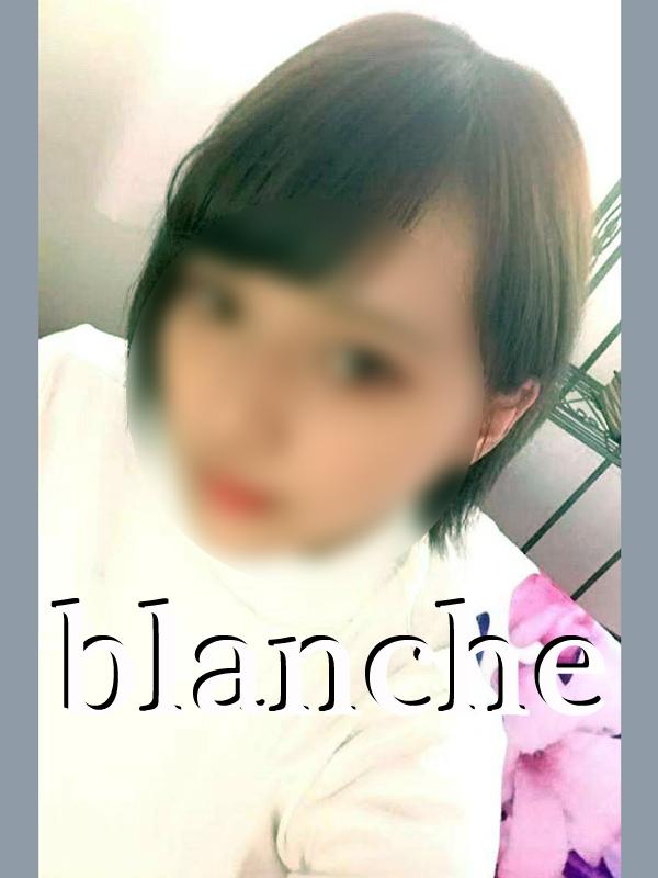 体験こずえさん(blanche)