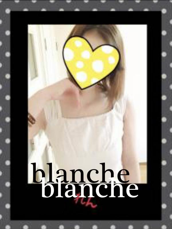 れんさん38歳(blanche)