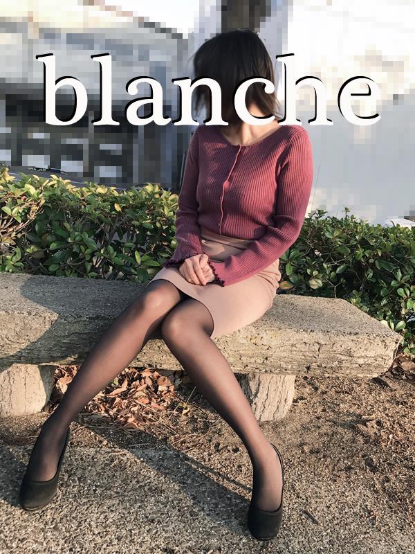 せなさん29歳(blanche)