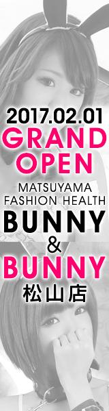 bunny_bunny