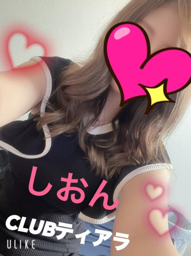 しおん(CLUB ティアラ)