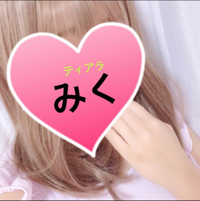 みく(CLUB ティアラ)