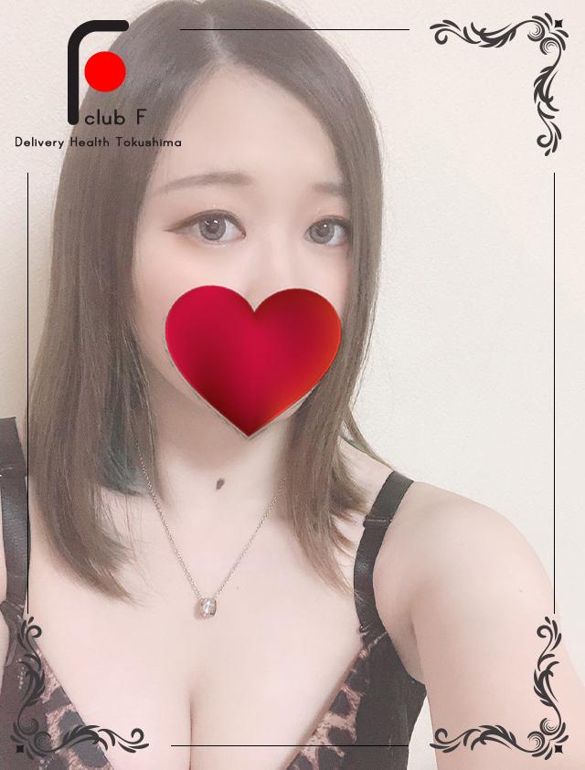 えみか(新人)