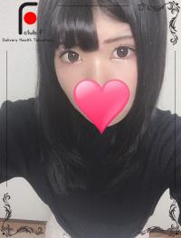 ありす(新人)