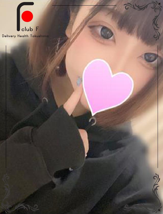 はる(体験姫☆出勤3日目)