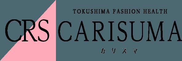 徳島市のファッションヘルスファッションヘルス カリスマ