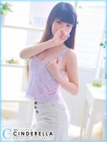 シンデレラ【平均年齢20才、風俗未経験の娘が8割以上】(高知市 デリヘル)