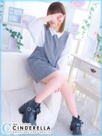 高知県 デリヘル シンデレラ【平均年齢20才、風俗未経験の娘が8割以上】 はらみ